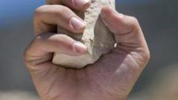 پہلا پتھر