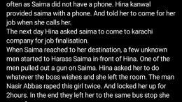 Real Story of Saima Parveen and Hina Kanwal