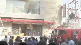 Karachi Blasts October 2020
