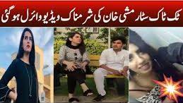 TikTok Girl Mehwish Khan Mishi Khan Leaked Video