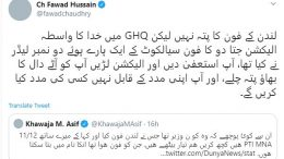fawad chaudhry versus khawaja asif