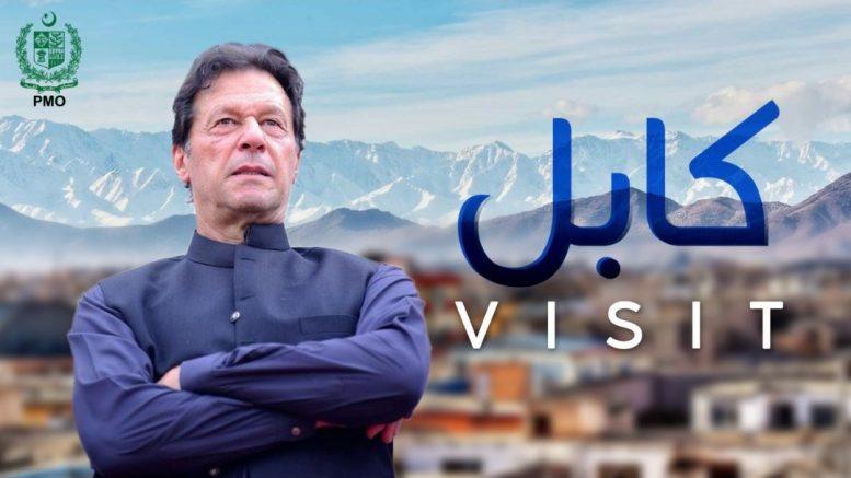 Khan with Afghan