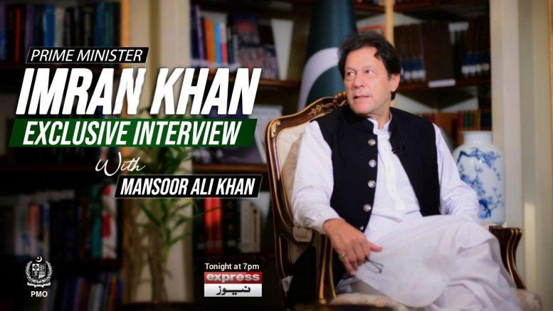 Mansoor Ali Khan Traps Imran Khan