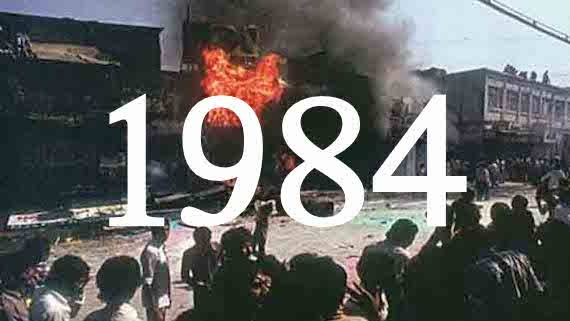Real Story of Sikh Genocide in 1984