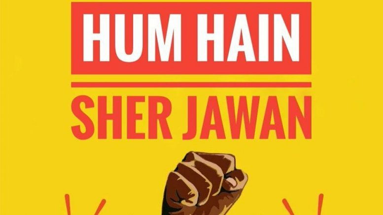 Sher Jawans Iqrar Nama