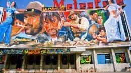 پاکستان کی فلم انڈسٹری اور سینما گھروں کی حالت