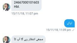 Pakistani Girl Fraud For Money on Twitter