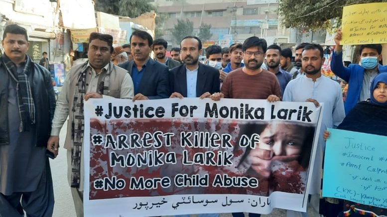 Update on Mona aka Monika Larik Incident
