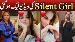 Who is Silent Girl Bawa Ji Sialkot Video Girl