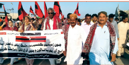 Campaign Against Settlement of Refugees in Thatta