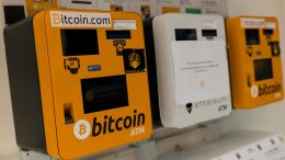 Bitcoin Mining Machine Price in Pakistan