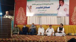 Tributes paid to Sadiq Faqeer on his 6th anniversary