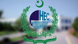 What's happening at the Higher Education Commission in Islamabad?