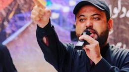 Who is Arif Hussain AlJani and What Has He Said
