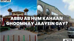 Aladin Park Demolition Nasla Tower Real Story