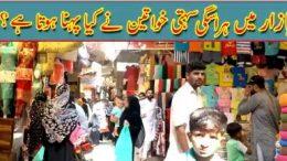 Street Harassment in Pakistan Time to Speak