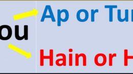 aap or tum