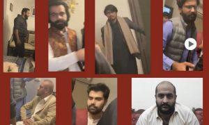 Islamabad Viral Video Original 2021 Full Version
