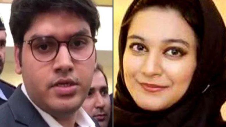 Shah Hussain Khadija Siddiqui Full Story Stabbing Case