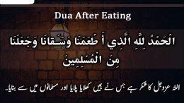 Khana Khanay Ki Bad Ki Dua in Urdu and English and Arabic