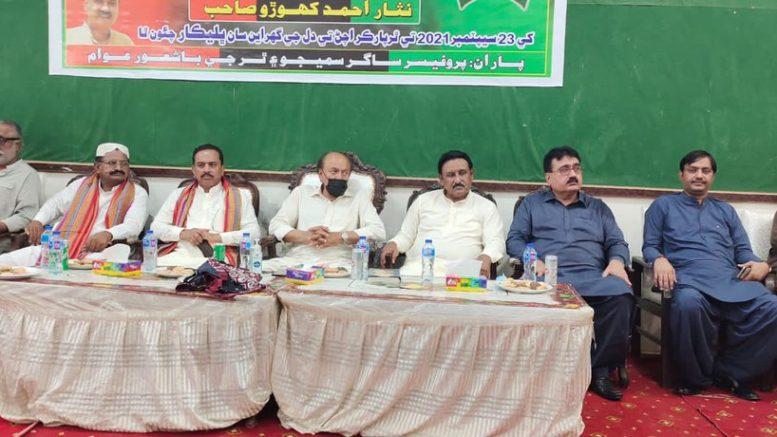 Nisar Khuhro Slams Imran Khan Regarding Treatment to Sindh
