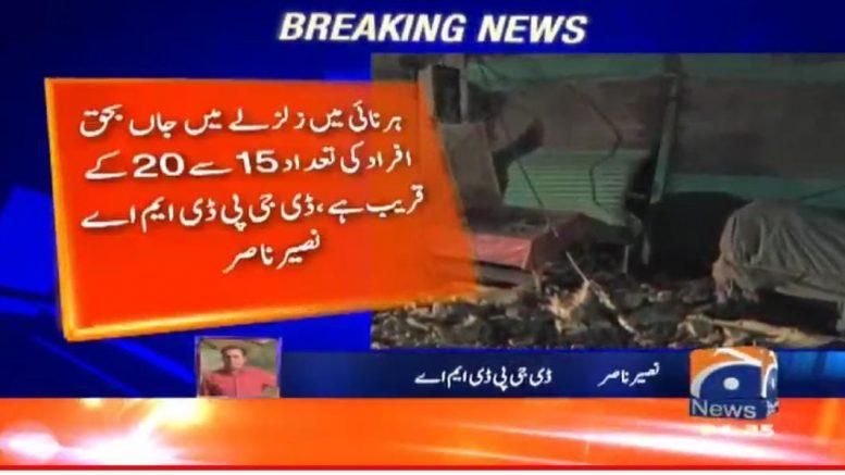 Harnai Quetta Earthquak