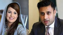 Reham Khan Apology Video to Zulfi Bukhari Full Uncut