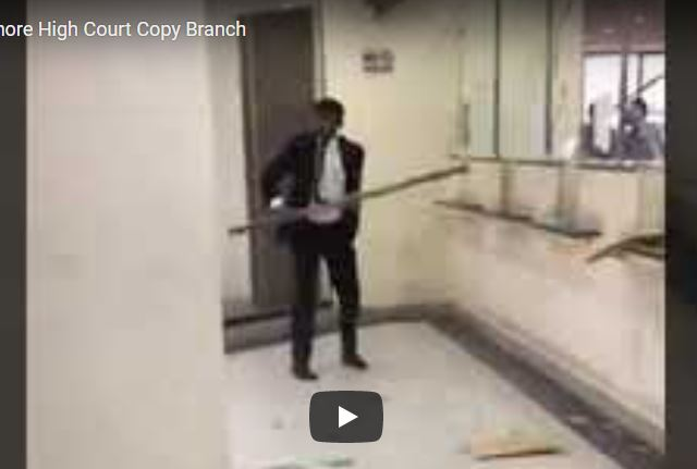 Video of Lawyer Smashing Glass in Lahore High Court Copy Branch